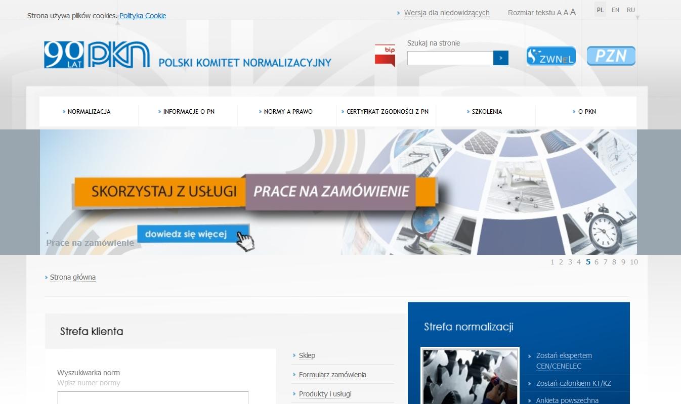 www.pkn.pl rzut ekranu strony z dnia 03.04.2014 / 2310 - instytucja sprzedająca normy zharmonizowane